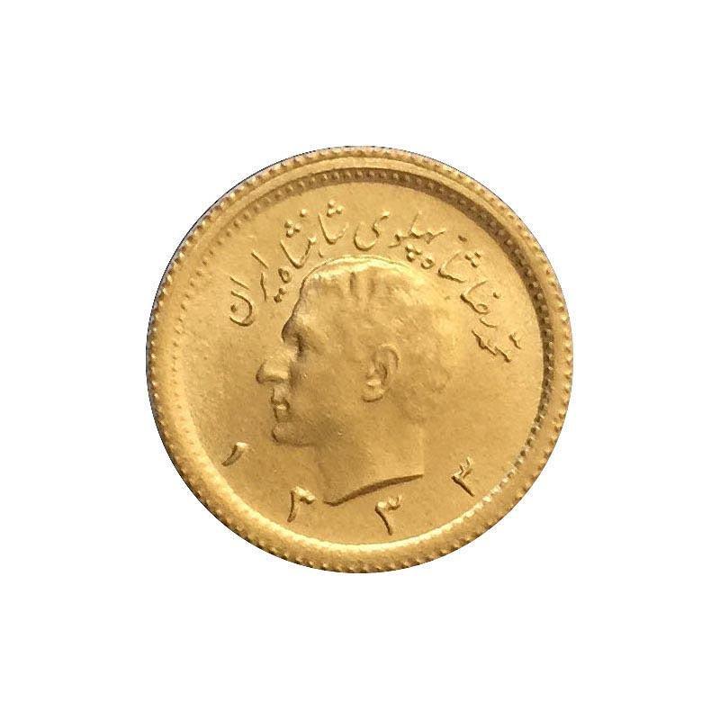 Iran Quarter Pahlavi Gold SH1332 (AD1954) UNC