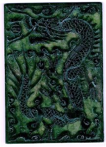Finely Carved Jade Dragon Table Screen