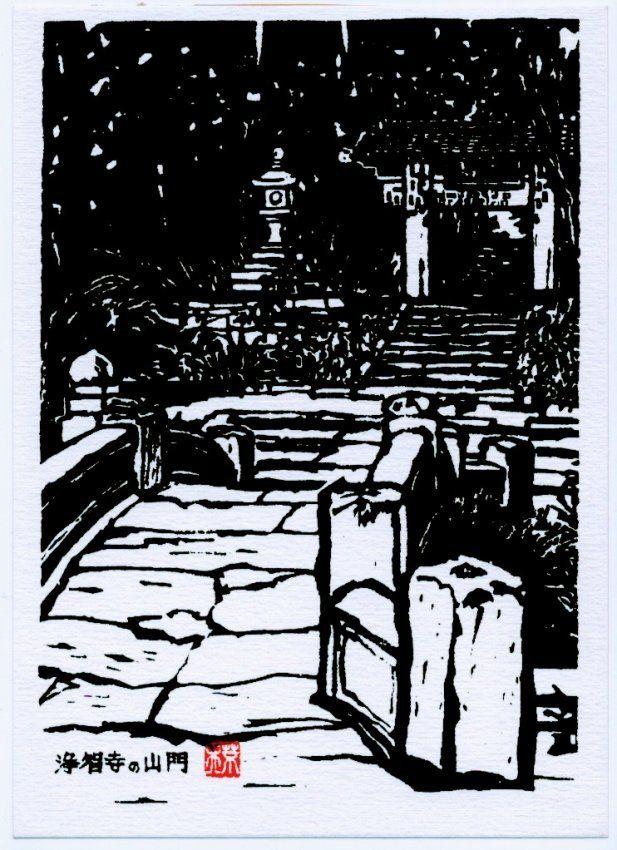 Dark postcard