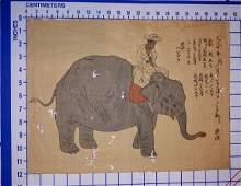 Vintage Japanese Woodblock Boy With Elephant
