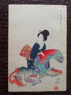 Yoshu Chikanobu 1
