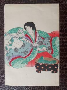Chikanobu Yoshu 2