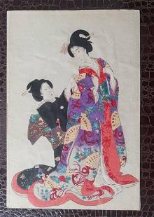 Yoshu Chikanobu 3