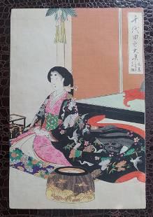 Yoshu Chikanobu 4