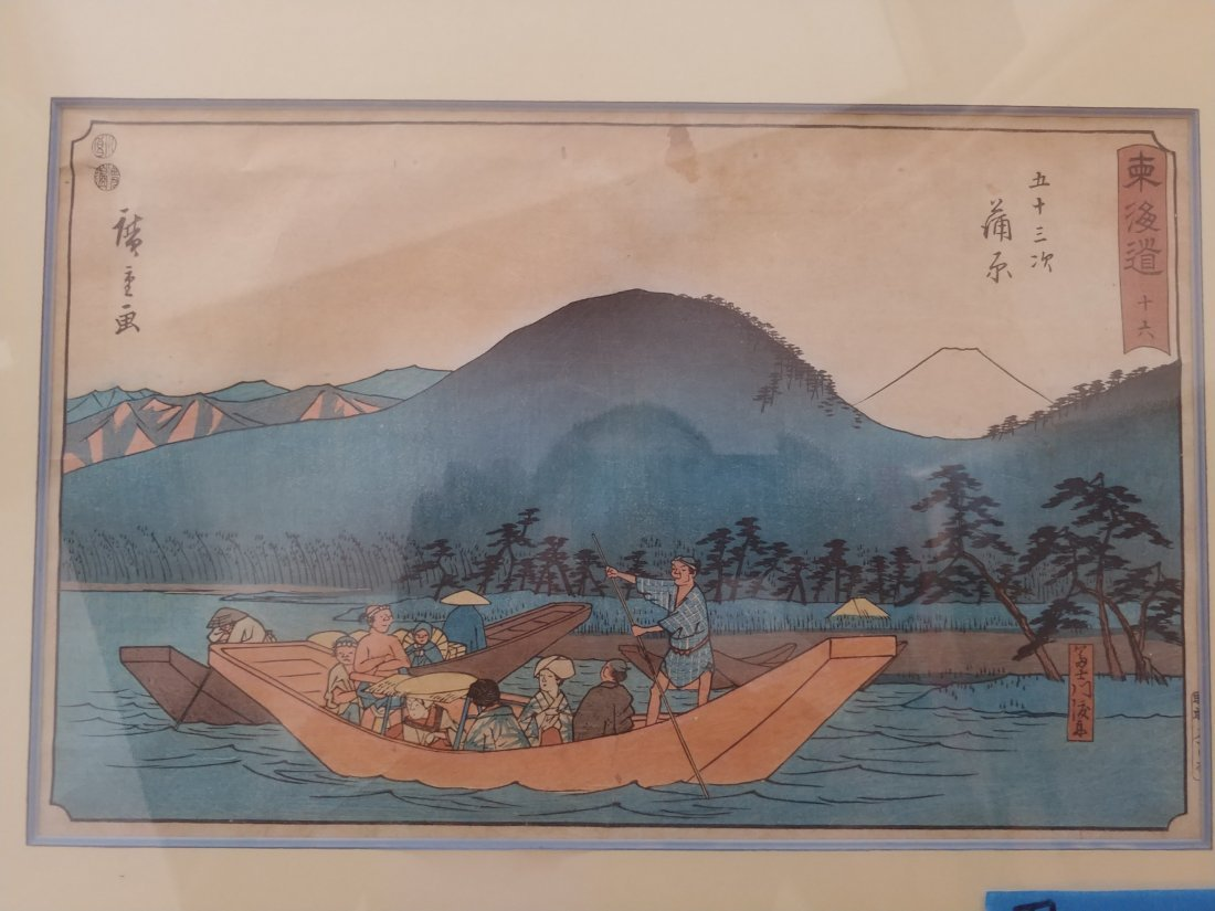 "Utagawa Hiroshige. ""Authentic Original Woodblock Print"""