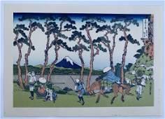 Katsushika Hokusai: Hodogaya on Tokaido Highway