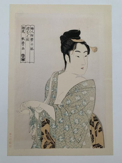 Kitagawa Utamaro: The Fickle Type