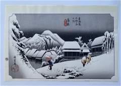 Ando Hiroshige: Night Snow at Kanbara (3)