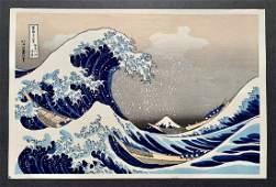 Katsushika Hokusai: Waves off the coast of Kanagawa