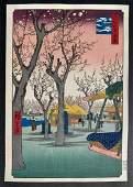 Ando Hiroshige: Plum Garden at Kamata