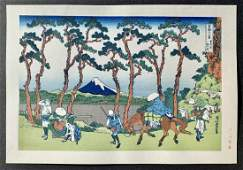 Katsushika Hokusai: View From Hodogaya