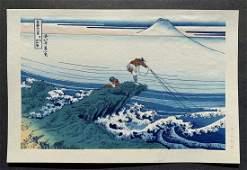 Katsushika Hokusai: Kajikazawa in Kia Province