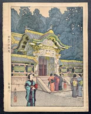 Toshi Yoshida: Okaramon-1St Edition