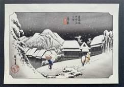 Ando Hiroshige: Night Snow
