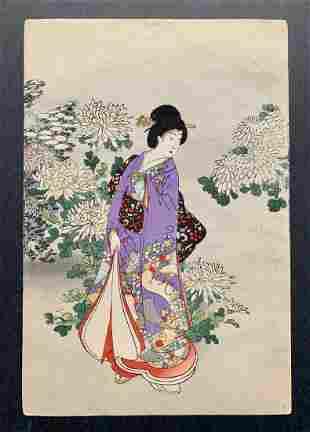 Toyohara Chikanobu: Blossom Garden II