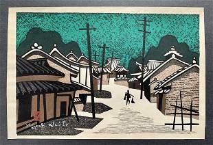 Saito Kiyoshi: Village of Miho