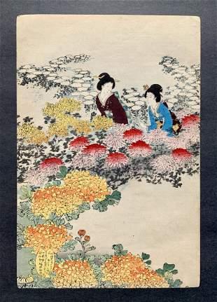 Toyohara Chikanobu: Blossom Garden
