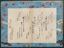 Toyohara Chikanobu: The Inner Palace