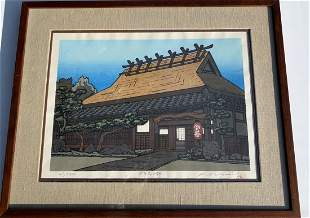 Katsuyuki Nishijima: Machiya