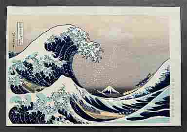 Katsushika Hokusai: The Great Wave