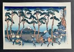 Katsushika Hokusai: Hodogaya on the Tōkaidō