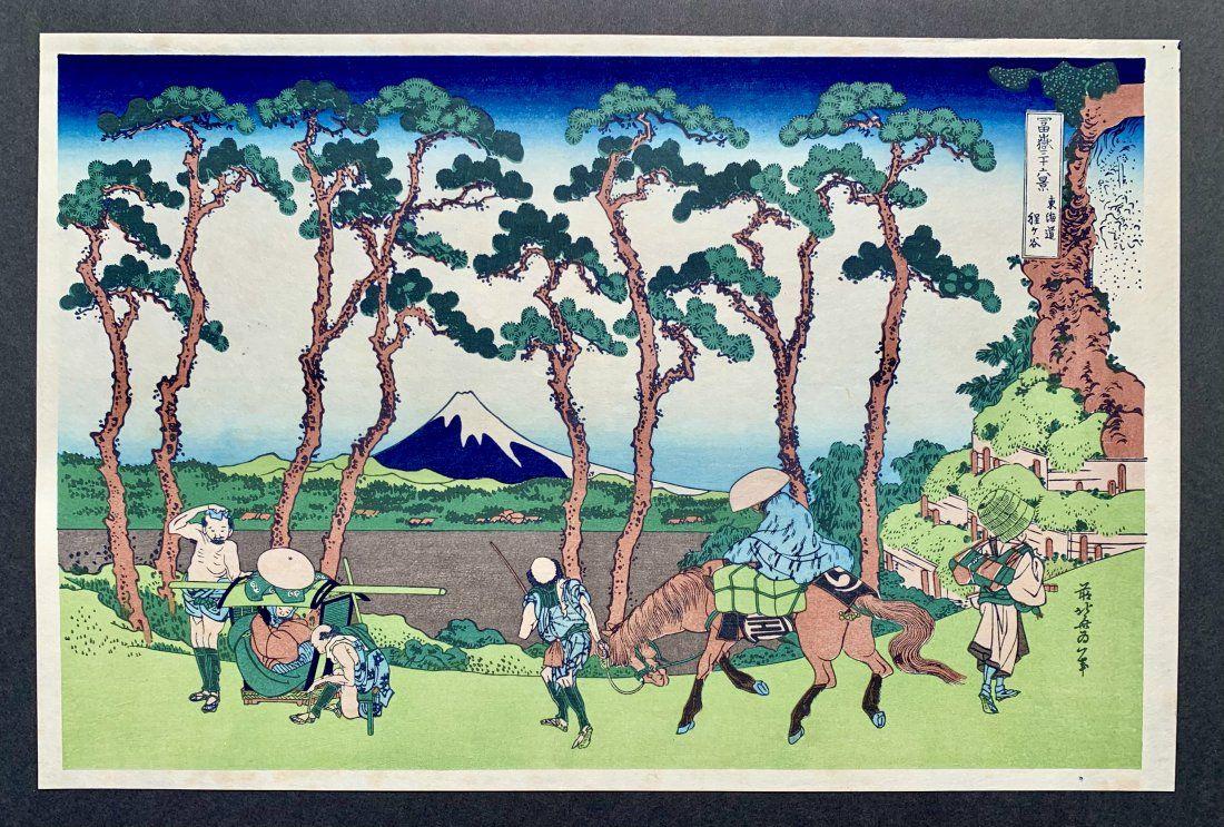Hokusai: Hodogaya on the Tōkaidō Highway