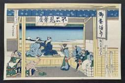 Katsushika Hokusai: Yoshida on Tokaido Highway