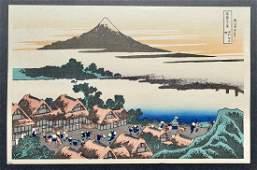 Katsushika Hokusai: Dawn at Kia Province