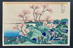 Katsushika Hokusai: Shinagawa on Tokaido Highway