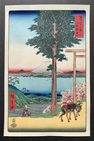 Ando Hiroshige: Mount Kano in Kazusa Province
