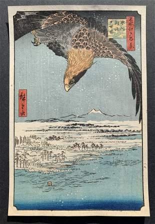 Ando Hiroshige: Fukagawa Susaki and Jūmantsubo