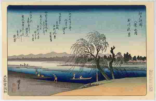 Ando Hiroshige: Autumn Moon Ukiyo-e Woodblock Print