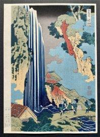Katsushika Hokusai: Ono Waterfall Ukiyo-e Woodblock
