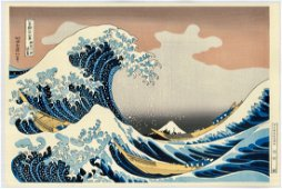 Katsushika Hokusai: The Great Wave