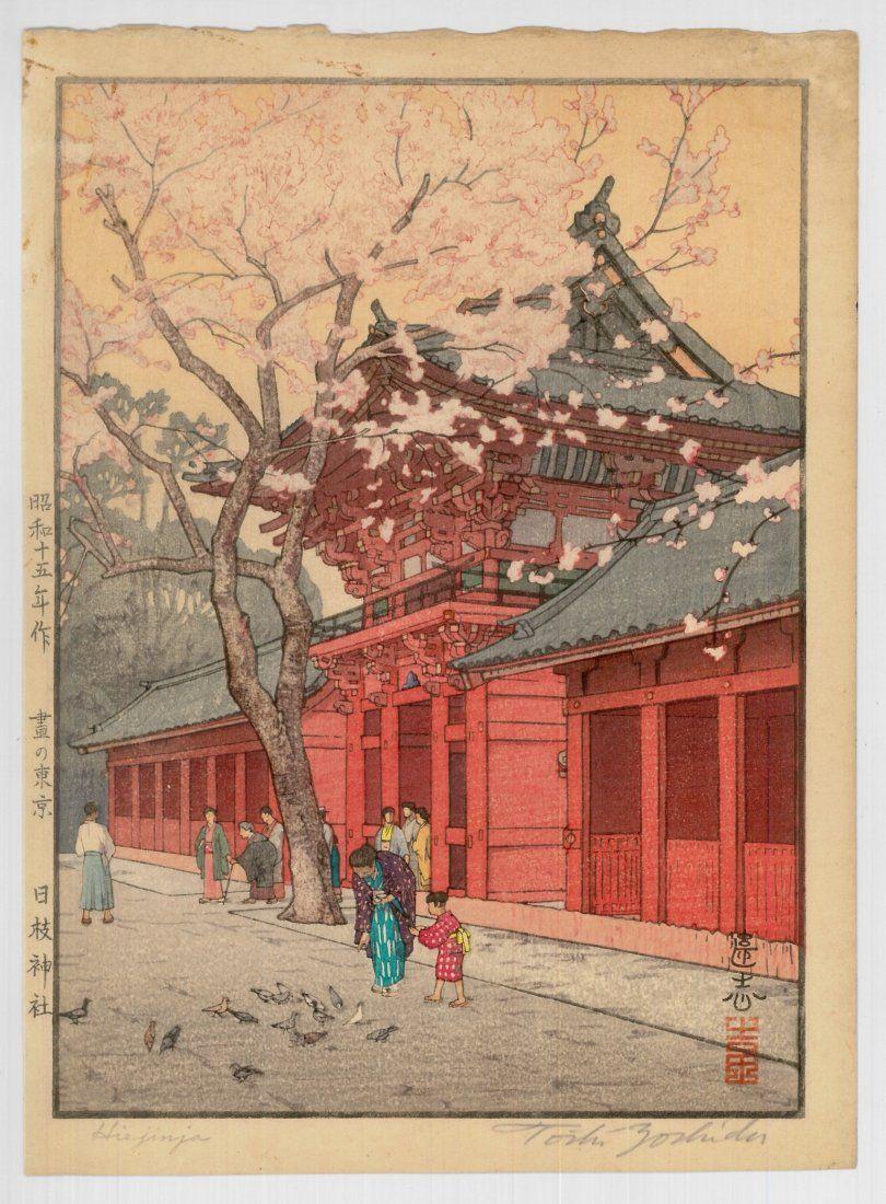Toshi Yoshida: Hiejinja 1st Edition Woodblock
