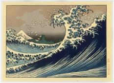 Katsushika Hokusai: Mt. Fuji Beyond the Waves