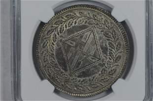Spain, Barcelona. 1808 Silver 5 Pesetas