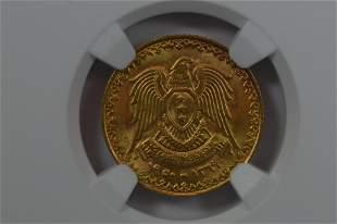 Syria AH1369 (1950) Gold 1/2 Pound