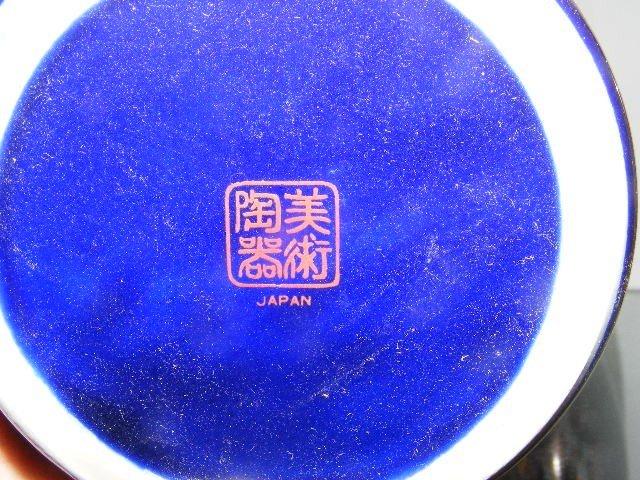188: 4 Dark blue Japanese vases, 1 is signed Yamato - 3