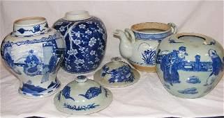 110: Miscellaneous Asian pottery lot, water pot (broken
