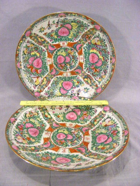 """5D: Two rose medallion contemporary shallow bowls, 14"""""""