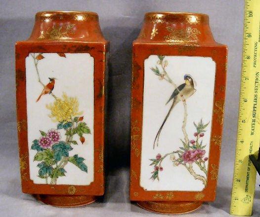 "43G: Pair Chinese vases, 10"" high"