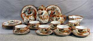 Oriental Satsuma porcelain tea set including teapo