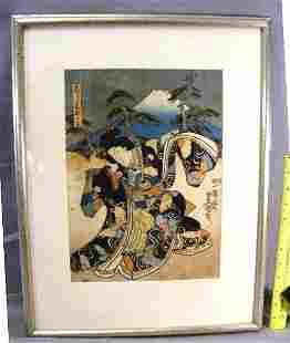 "Japanese woodblock print, image size 13"" X 9.25"""