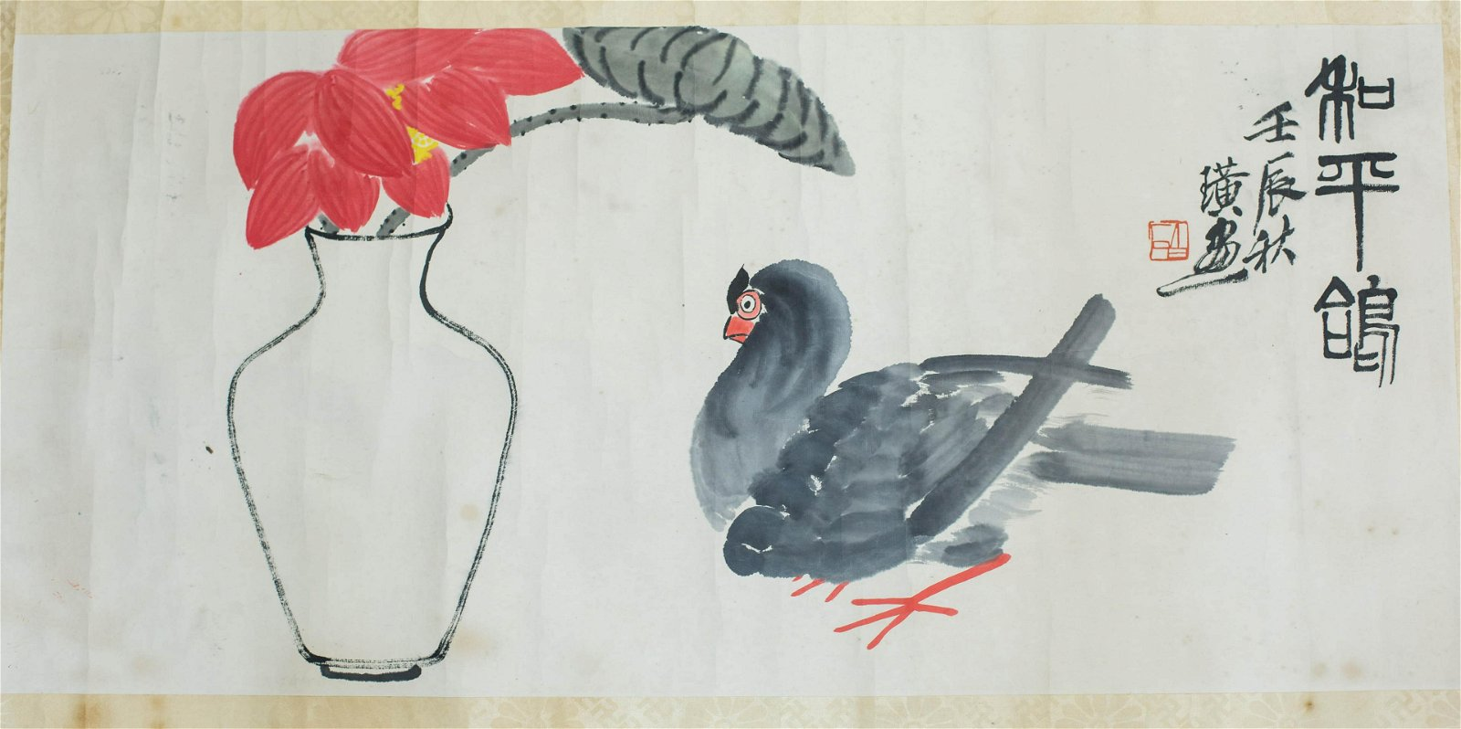 A CHINESE PAINTING, QI BAISHI MARK