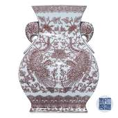 A CHINESE UNDERGLAZED RED FLORAL PORCELAIN DOUBLE EARS