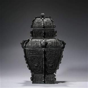 A CHINESE ARCHIASTIC BRONZE STEAMING VESSEL