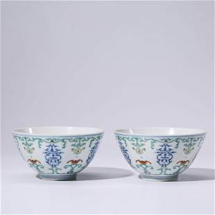 A PAIR OF CHINESE DOUCAI PORCELAIN BOWLS MARKED YONG LE