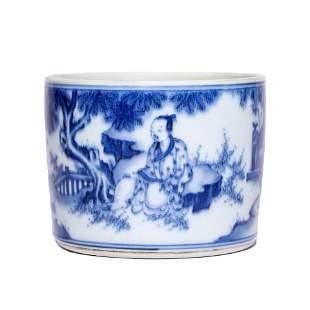 CHINESE PORCELAIN BLUE & WHITE MOUNTAIN & RIVER JAR