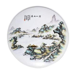 CHINESE PORCELAIN FAMILLE-ROSE MOUNTAINS & RIVERS DISH